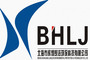 Beihai Huihuang Chemical Ceramic Co., Ltd.: Seller of: catalytic converter, rare earth complex catalysts, ceramic honeycomb, diesel particulate filters, catalyst substrate, ceramic tower packing, metal tower packing, plastic tower packing, ceramic ball.