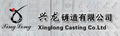 Shanghai Jinlong International Trading Co., Ltd.: Seller of: ductail casting products, ductail manhole covers and frames, grey iron.