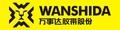 Wanshida Tape (Hubei) Co., Ltd.: Buyer of: pvc tape, electrical tape, electrical pvc tape, automotive wiring tape, high-pressure auto-adhesiv, automonies adhesive rubber tape, pvc lead-free electrical tape, floor indicating tape, rubber tape.