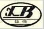 Xiamen Xiongbao Weaving Co., Ltd.: Seller of: cleanroom wiper.