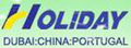Xiamen Holiday Paper Products .Co., Ltd.: Seller of: paper box, paper bags, gift box, paper display, paper shelf.