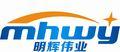 Qingdao MInghui Weiye Metal Product Co., Ltd.: Seller of: garden tool cart, hose reel cart, foldable wheelbarrow, garden leaf cart, lawn roller, tractor scoot, garden kneeler, green house, steel wire product.