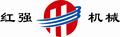 Qingdao Hongqiang Weiye Machinery Co., Ltd.: Seller of: woodworking machine, sliding table saw, edge banding machine, boring machine, cnc router, panel saw, edge bander, wood drilling machine, engraving machine.