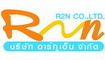 R2N Co., Ltd.: Seller of: cooking sauce, fried chiken batter mix flour, green tea, ingredient, instant rice porridge, instant thai dessert, raady to eat, ready to cook, rice stick.