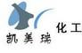 Chang Zhou Chemistar Chemistry Technology Co., Ltd.: Regular Seller, Supplier of: allyltributyltin, butylchloro dihydroxy-stannane, butyltin tris2-ethylhexanoate, dibutyltin dilaurate, dibutyltin maleate, monobutyltin chloride, n-butyltin hydroxide oxide, tributyl vinyl tin, tributyltin hydride.