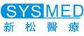 SysMed (China) Co., Ltd: Seller of: oxygen concentrator, oxygen generator, ventilator, respiratory device.