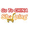 Gotochinashopping: Seller of: electronic products, cell phone, cell phone accessories, baby monitor, bluetooth products, security producst.