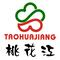 Yiyang Taohuajiang Industry Co., Ltd.: Seller of: bamboo flooring, bamboo parquet flooring, bamboo plywood, pre-finished solid timber, bamboo solid flooring, bamboo veneer, bamboo wall cladding and linings, eco friendly flooring, bamboo sheet.