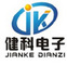 Shenzhen JianKe Electronics Co., Ltd.: Seller of: ignition module, ignition coil, ssr, sensor, regulator, http:wwwignition-modulecom.