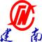 Huaihua Jiannan Electronic Technology Co., Ltd.: Seller of: water meter, smart water meter, intelligent water meter, ultrasonic water meter, cold water meter, wisdom water meter.