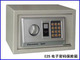 Ningbo Haishu Weidun Electronic Technology Co.: Regular Seller, Supplier of: safe, electronic safe, hotel safes, digital safe, safe box, safes, intelligent safe, hotel supplies, home safe. Buyer, Regular Buyer of: safe, electronic safe, hotel safes, digital safe, hotel supplies, safes, intelligent safe, safe box, home safe.