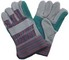 Gao Zhou HAI CHEN Leather Product Co., Ltd.: Seller of: work leather glove, welding glove, cow leather glove.
