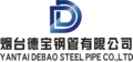 Yantai Debao Steel Pipe Co., Ltd