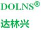 Nanchang Dolns Plastic Industry Co., Ltd.: Seller of: pe color masterbatch, pet color masterbatch, abs granules, pp granules, masterbatch, granules, modified granules, black masterbatch, white masterbatch.