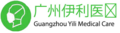 Guangzhou Yili Medical Care: Seller of: face masks, latex gloves, surgical gowns, nitrile gloves, infrared thermometers, covid detection kit, face shield, isolation suits, kn95 n95 masks.