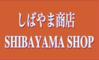 Shibayama Shop: Seller of: japanese second hand vehicles, japanese automotives, japanese cars, japanese vintage cars, japanese classic cars.