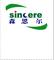 TianJin Cincere Co., Ltd.: Seller of: steel pipe, steel tube, carbon steel pipe, oval steel pipe, round steel pipe, welded steel pipe.