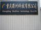 Chongqing Shu Zhou Technology Co., Ltd.: Regular Seller, Supplier of: sapphire window, sapphire lens, sapphire prism, sapphire rube, sapphire rod, sapphire discs, sapphire led substrates, sapphire ruby ball, sapphire laser sticks.