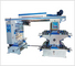 Poly Flex Industries: Seller of: flexo printing machine, guzzetting machine, roto gravaure, slitting machine, folding machine, lamination machine.