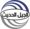 ALJEEL ALHADITH Co., Ltd.