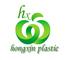 Huangyan Hongxin Plastic Factory: Seller of: plastic product, brush, dustpan, broom, sprayer, mirror, hanger, clip, bucket.