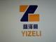 Zhengzhou Yizeli Additive Co., Ltd: Seller of: e471, e472a, e472b, e472c, e472e, e475, e476, e477, bread improver.