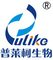 Luoyang PuLike Bio-engineering Co., Ltd.: Seller of: veterinary medicine, veterinary vaccine, ceftiofur, traditional chinese medicine. Buyer of: veterinary medicine, veterinary vaccine, ceftiofur, chinese medicine.