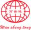 Xinjiang Wanshengtong Imp.& Exp. Trade Co., Ltd.: Buyer of: viscose fiber wood pulp.