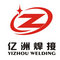 Wuxi Yizhou welding equipment Co., Ltd.: Seller of: welding rotator, welding positioner, welding manipulator, cnc cutting machine, h-beam production line, beveling equipment.