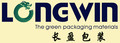 Tianjin Changying Packing Technology Co., Ltd.: Seller of: jumbo bag, pp big bag, woven bag, fibc, ton bag.