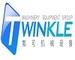 Nantong Twinkle Machinery Equipment Co., Ltd: Seller of: chocolate machine, candy machine, lollipop machine, bubble gum machine, biscuit machine, cake machine, packing machine.