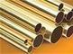Foshan City Shunjia Tong Trade Com.,Ltd: Seller of: copper tubes, deformed steel bars, steel wires, brass tubes, white jade.