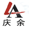 L&A Indrustry &Trade Co., Ltd.: Seller of: truck, heavy truck, dump truck, tank truck, trailer, skd, ckd.