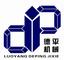 Luoyang Deping Technology Co., Ltd.: Seller of: internal clamp, pipe facing machine, roller cradle, paywelder, welding tractor, bending mandrel, internal welding machine, external welding system, welding services.