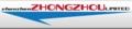 Shenzhen zhongzhou limited: Seller of: car gps, car dvd, gps navigator with radar detector, rearview mirror, bmw dvd player, headrest monitor, gps navigation box, car gps box, 2 din dvd.
