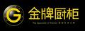 Xiamen C&C Bath and Kitchen Co., Ltd.: Seller of: kitchen cabinets, wall cabinets, base cabinets, tall cabinets, vanity, lacquer cabinets, mfc cabinets, solid wood cabinets, pvc cabinets.