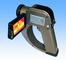 Eluox Automation Co., Ltd.: Seller of: inclinometer, accelerometer, thermal camera, infrared thermal camera, infrared thermal imager, ultraviolet corona imager, uv camera, tilt sensor, uav.