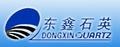 Lianyungangshi DongXin Quartz Company Co., LTD.: Seller of: crystal, fused silica grain, quartz glass, quartz grain, quartz plate, quartz rod, quartz sand, quartz tube, quartz tubing.