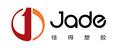 Guangzhou Jiade Plastic Manufacture Co., Ltd.: Seller of: pvc edge banding, furniture edge banding, pvc veneer, pvc film, pvc sheet, pvc foil, pvc wood grain film, self adhesive pvc film, self adhesive pvc sheet.