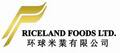 Riceland Foods Ltd.: Seller of: jasmine rice, white rice, glutinous rice, parboiled rice, white broken rice.