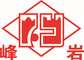 Shijiazhuang Fengyan Cable Co., Ltd.: Seller of: power cable, control cable, cables for coal mine.