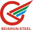 Tianjin City Beishun Tube Material Trade Co., Ltd: Seller of: seamless pipes, seamless steel pipes, pipe, boiler tube, seamless stainless steel pipes, seamless stainless steel pipe for construction.