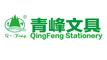 Yiwu Qingfeng Stationery Co., Ltd.: Seller of: ball pen tip, gel pen refills, pen refills, ball pen, writing instruments, gel pen, ball pen refill, classmate ball pens, gel refill.