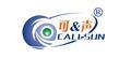 Callsun Electronic Technology Co., Ltd.: Seller of: infrared wireless speaker, infrared amplifier, infrared wireless microphone, portable wireless speaker, wireless loudspeaker, bluetooth wireless speaeker, infrared wireless audio speaker, pa amplifier, computer wireless speaker.