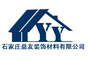 Shijiazhuang Yiyou Decoration Material Co., Ltd.: Seller of: mineral fiber ceiling board, ceiling tiles, gypsum board.