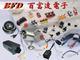 Baifuda Electronics Co., Ltd.: Seller of: antenna plug, audio cable, bnc connector, cctv cameras, coaxial connector, power cord. Buyer of: matter, plastic.