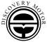 Discovery Motor Technology (Shenzhen) Co., Ltd.: Seller of: alloy wheel, car wheel, car rim, silencer, exaust, muffler, auto parts, muffler tip.