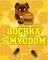 Bochka s myodom: Seller of: bee pollen, honey, other, propolis, royal jelly, wax. Buyer of: glass jars, packing machine, plastic jars.