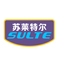 Sulter Commercial Electromagnetic Oven Co., Ltd.: Regular Seller, Supplier of: magnetic induction cooker, induction cooktop, counter commercial induction oven, induction range, electromagnetic induction range, electromagnetic oven, oven, cooker, electromagnetic induction equipments.