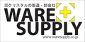 Ware Supply, ltd: Seller of: 3d crystals, laser crystals, key chains, paper weights, bookends, pendants, glass, bottle tops, glassware.